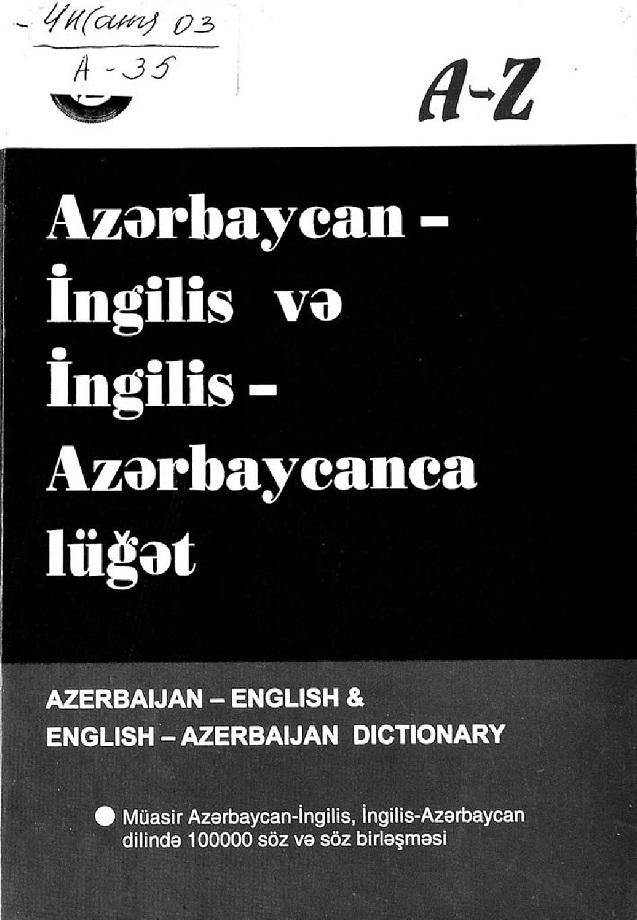 Azərbaycan-ingilis, ingilis-azərbaycanca lüğət: 100000 söz və söz birləşməsi (2003)