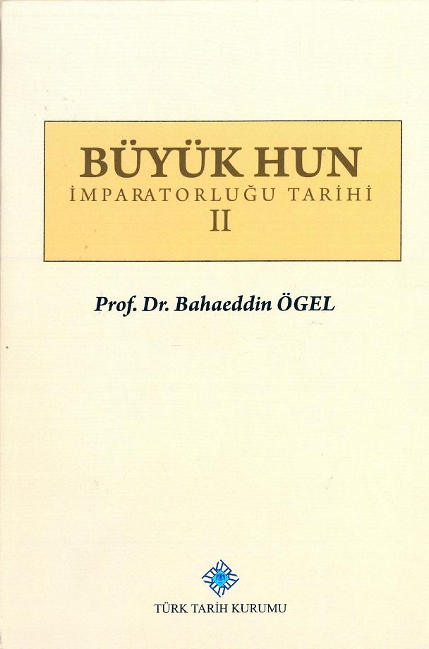 Bahaeddin Ögel. Büyük Hun İmparatorluğu Tarihi. 2. Cilt (2015)