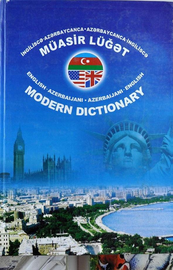 İngiliscə-azərbaycanca, azərbaycanca-ingiliscə müasir lüğət (2007)