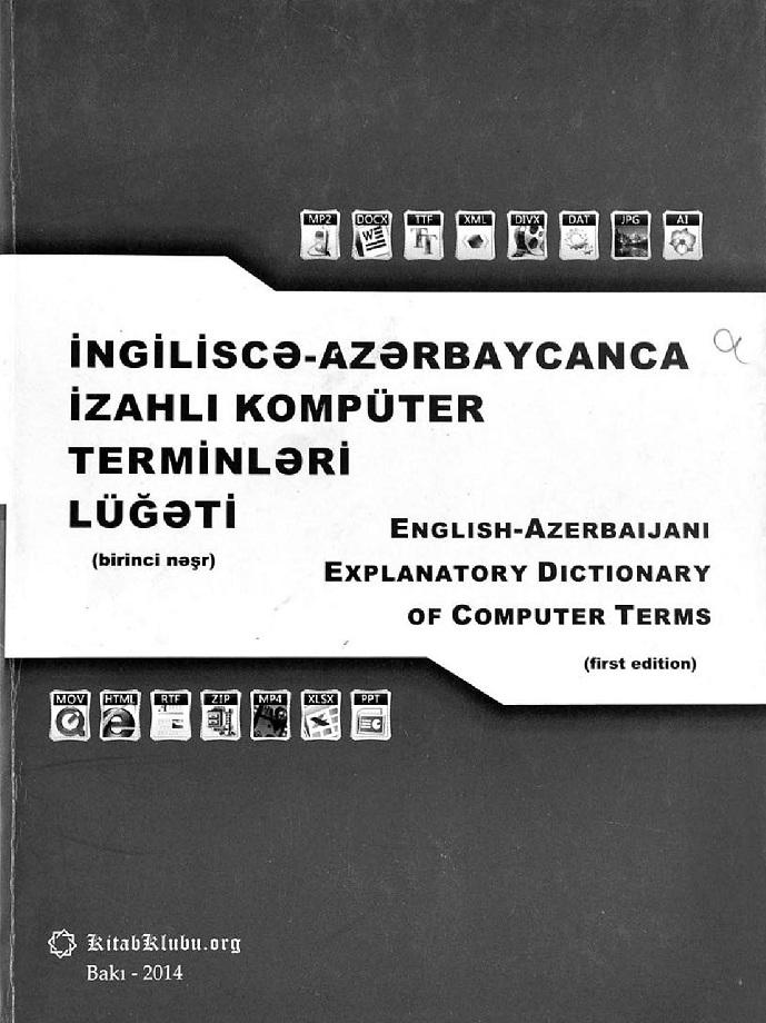 Məmmədli R. H. İngiliscə-azərbaycanca izahlı kompüter terminləri lüğəti (2014)