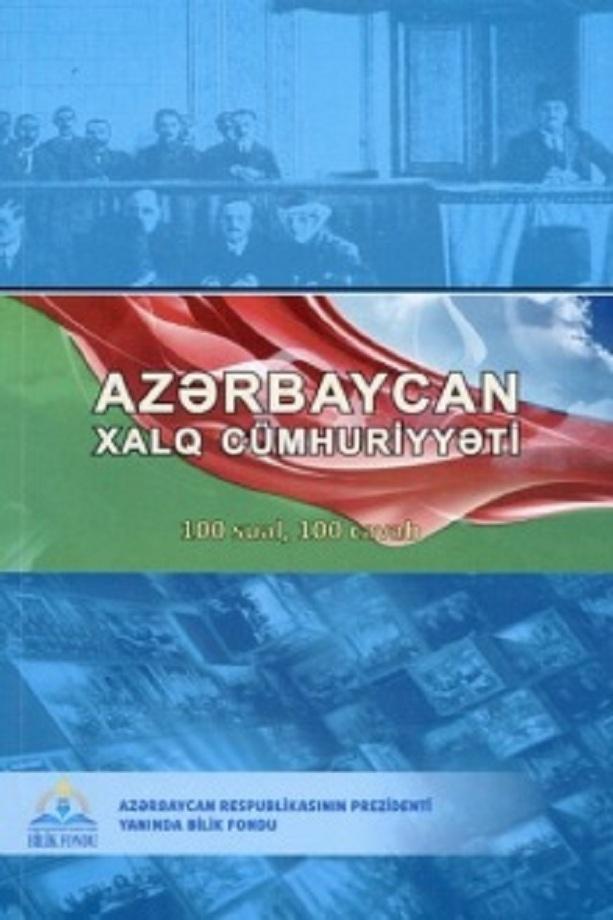 Azərbaycan Xalq Cümhuriyyəti: 100 sual, 100 cavab (2018)