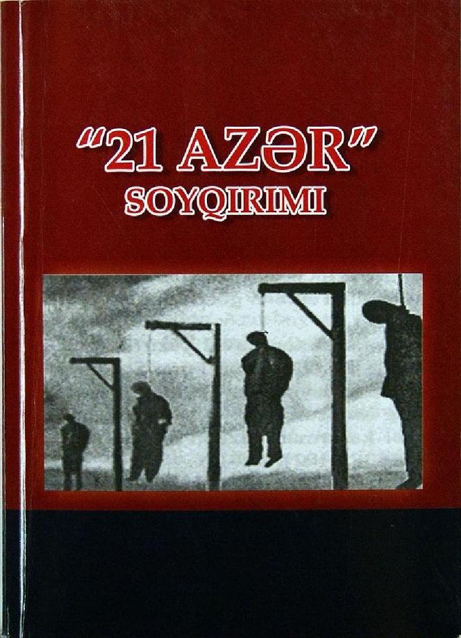 """Hüseyn Əlizadə (Barış Mərəndli). """"21 Azər"""" soyqırımı (2017)"""