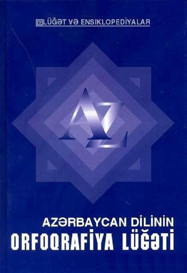 Azərbaycan dilinin orfoqrafiya lüğəti (2004)