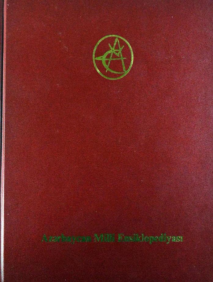 """Azərbaycan Milli Ensiklopediyası. """"Azərbaycan"""" cildi (2007)"""