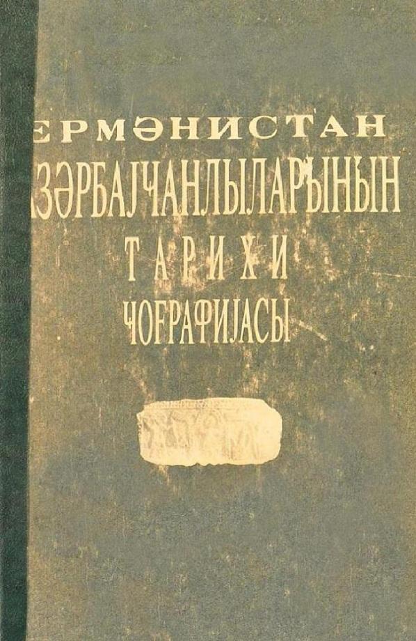 Ermənistan azərbaycanlılarının tarixi coğrafiyası (1995)