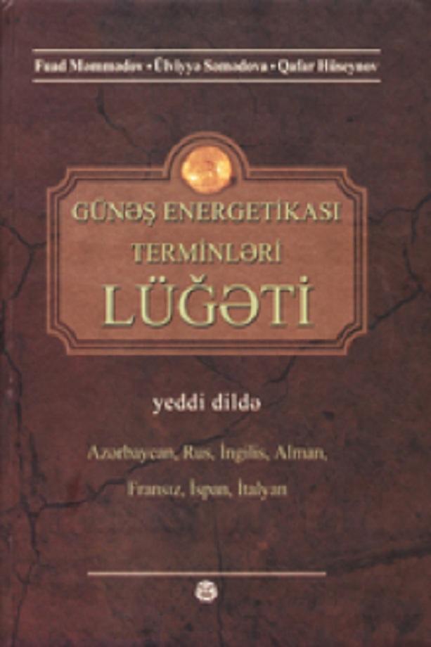 Günəş energetikası terminləri lüğəti (2009)