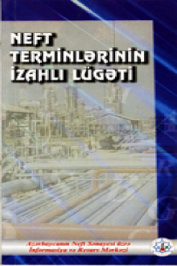 Quliyev T. Neft terminlərinin izahlı lüğəti (2005)