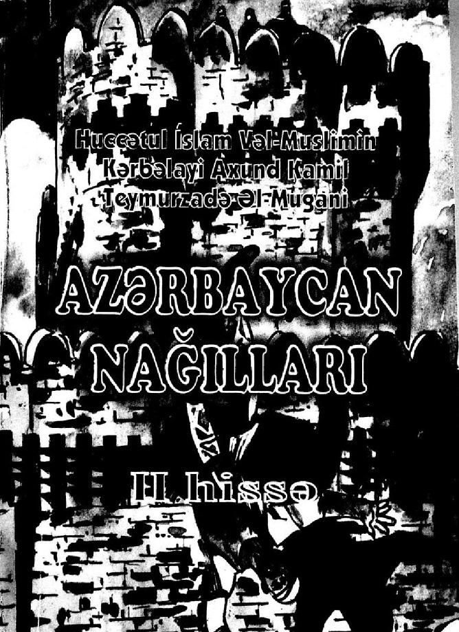 Azərbaycan nağılları. II hissə (2005)