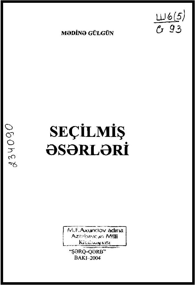 Gülgün Mədinə. Seçilmiş əsərləri (2004)