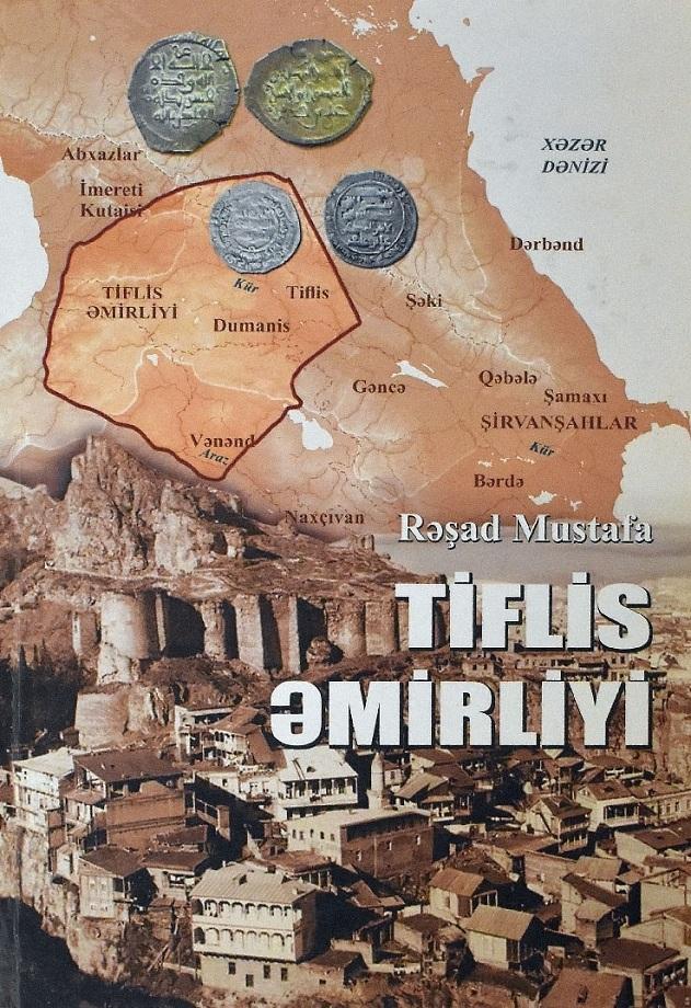 Mustafa R. Ə. Tiflis əmirliyi (2019)