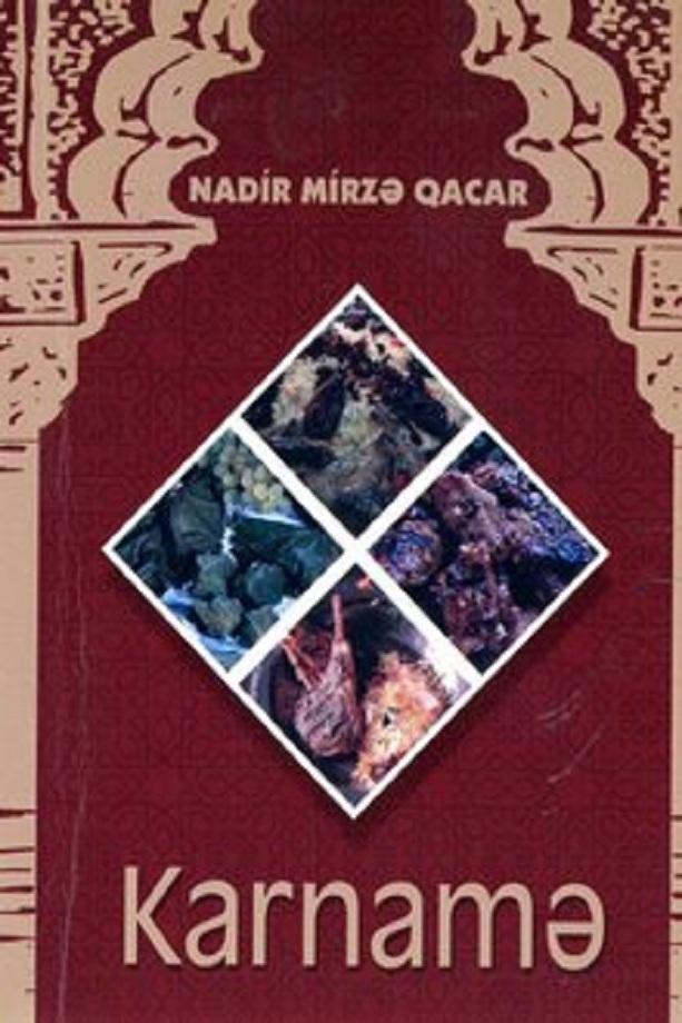 Nadir Mirzə Qacar. Karnamə (2013)