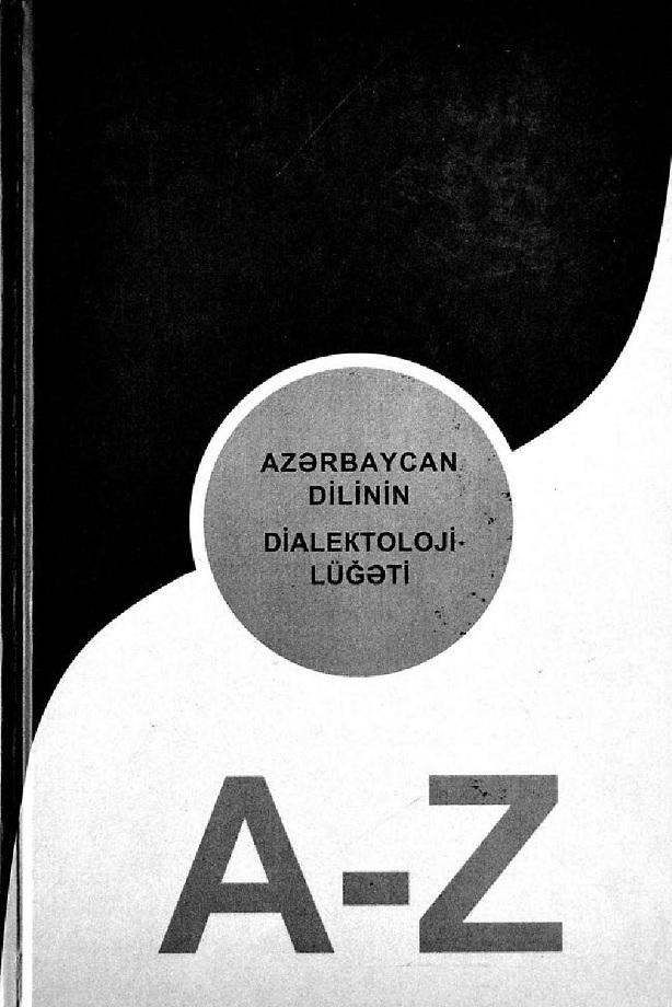 Azərbaycan dilinin dialektoloji lüğəti (2007)