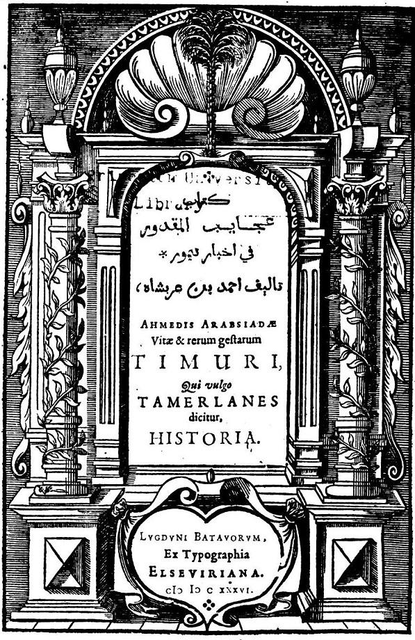 Ahmedis Arabsiadæ Vitæ & rerum gestarum Timuri (1636)