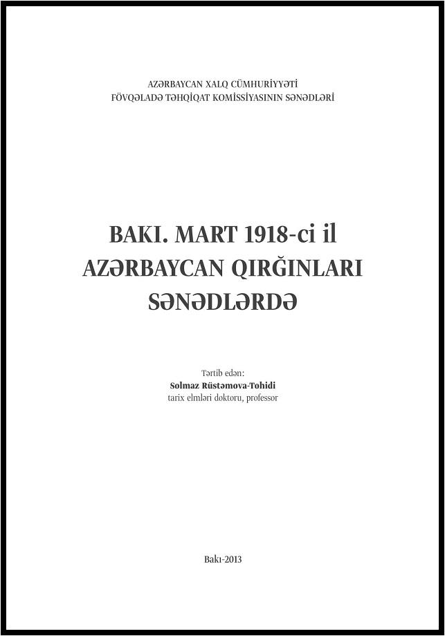 Bakı. Mart 1918-ci il Azərbaycan qırğınları sənədlərdə (2013)