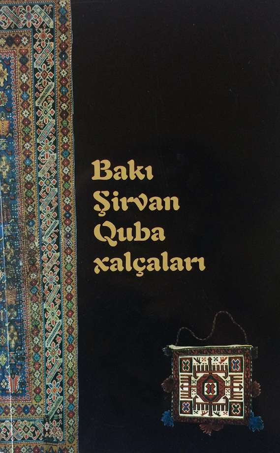 Bakı, Şirvan, Quba xalçaları: kataloq (2013)