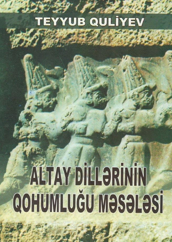Quliyev T. Altay dillərinin qohumluğu məsələsi (2006)
