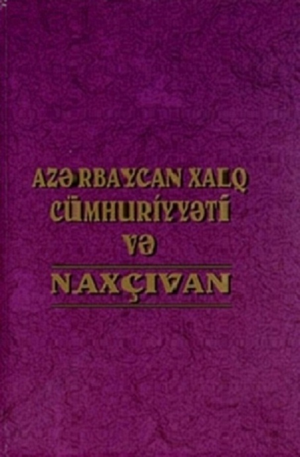 Hacıyev İ. M. Azərbaycan Xalq Cümhuriyyəti və Naxçıvan (2010)