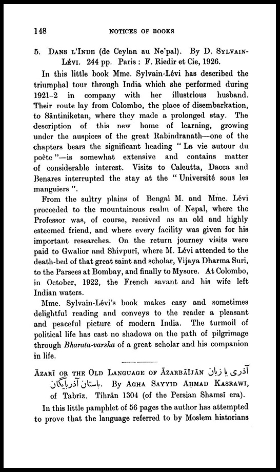 E. Denison Ross. Review: Āzarī or the Old Language of Āzarbāījān by Agha Sayyid Aḥmad Kasrawi (1927)