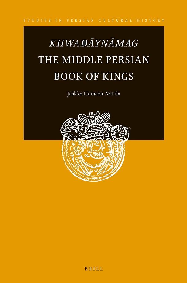 Jaakko Hämeen-Anttila. Khwadāynāmag: the Middle Persian Book of kings (2018)