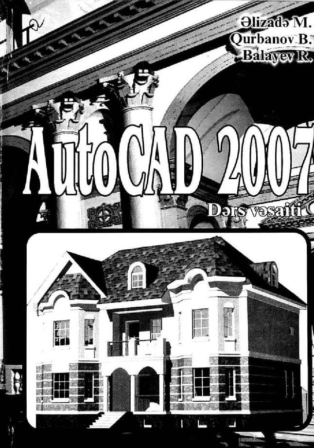 Kollektiv. AutoCAD 2007 (2008)