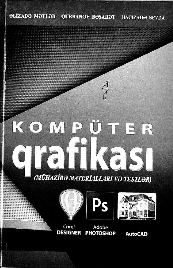 Kollektiv. Kompüter qrafikası (2010)
