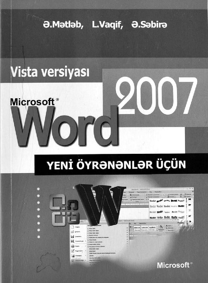 Kollektiv. Microsoft Word 2007 (2012)