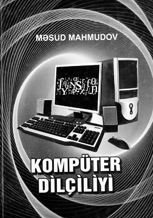 Mahmudov M. Ə. Kompüter dilçiliyi (2013)