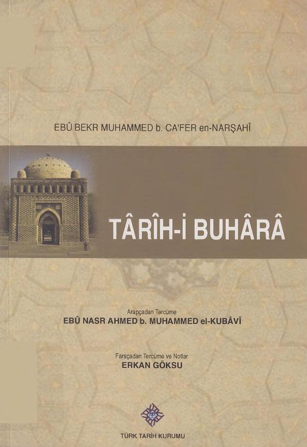 Nerşahî. Târîh-i Buhârâ (2013)