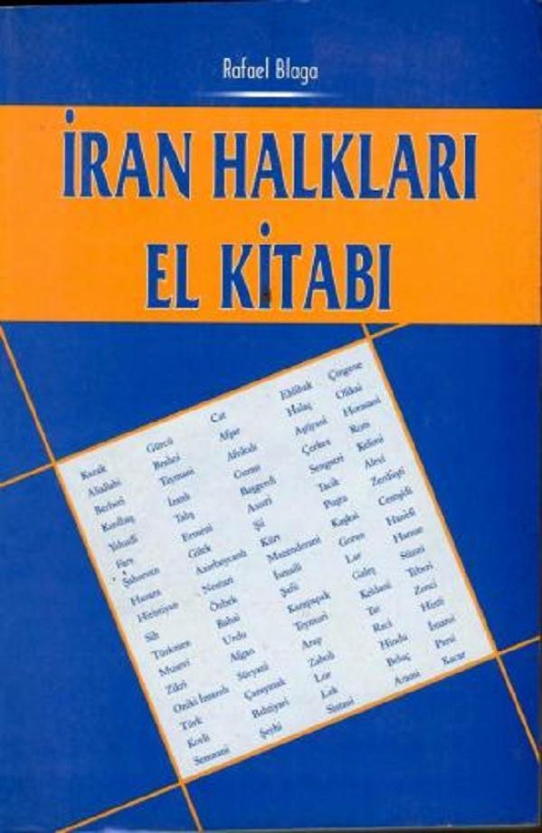 Rafael Blaga. Iran halkları el kitabı (1997)