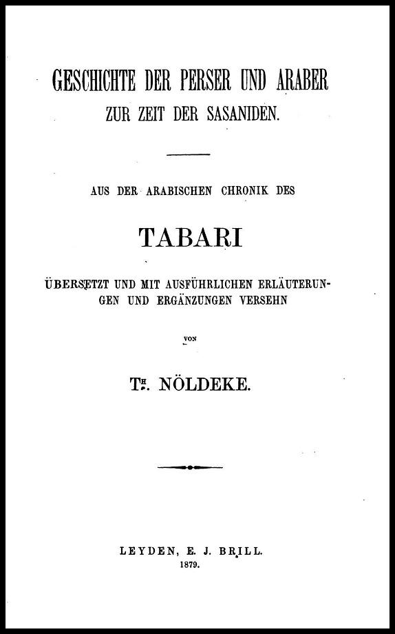 Theodor Nöldeke. Geschichte der Perser und Araber zur Zeit der Sasaniden aus der arabischen Chronik des Tabari (1879)