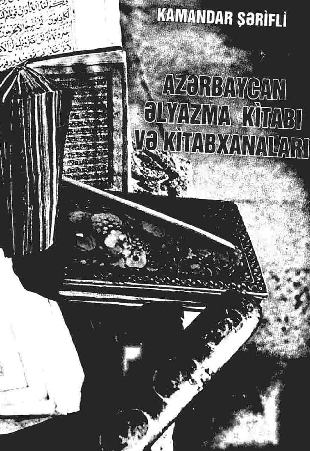 Şərifli K. K. Azərbaycan əlyazma kitabı və kitabxanaları (2009)