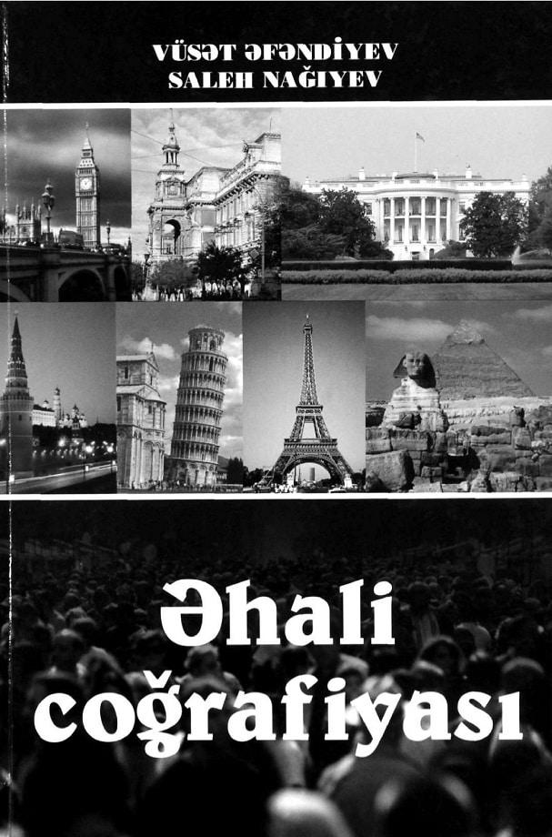 Əfəndiyev V. Ə., Nağıyev S. Q. Əhali coğrafiyası (2006)