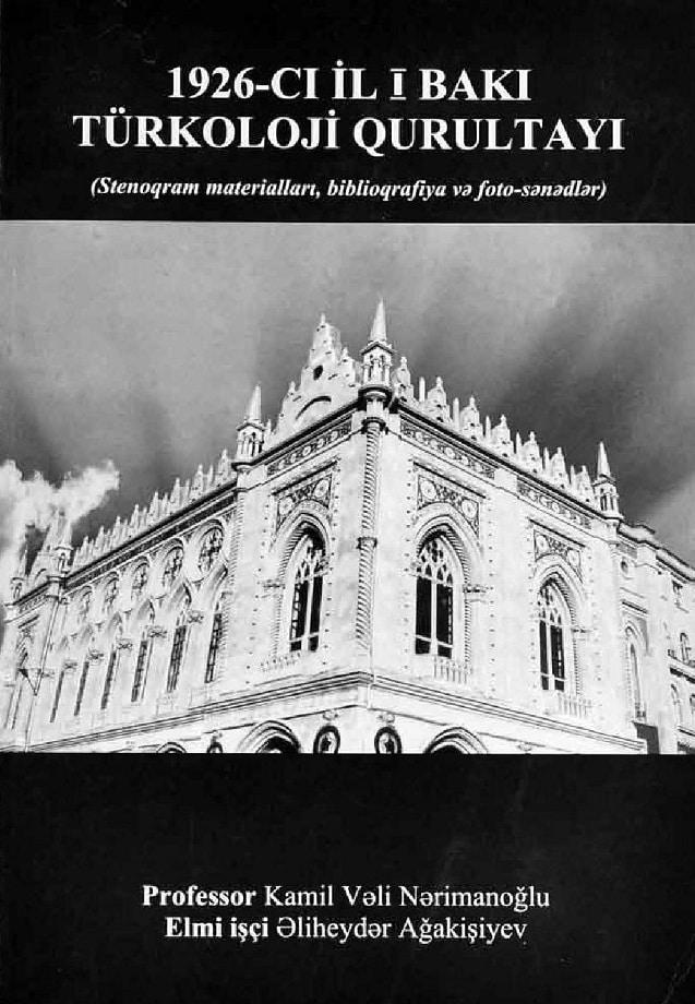 1926-cı il I Bakı Türkoloji qurultayı: stenoqram materialları, biblioqrafiya və foto-sənədlər (2006)