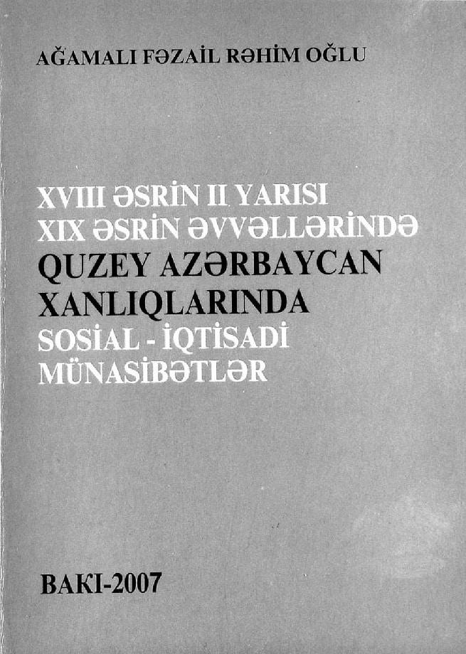 Quzey Azərbaycan xanlıqlarında sosial-iqtisadi münasibətlər (2007)