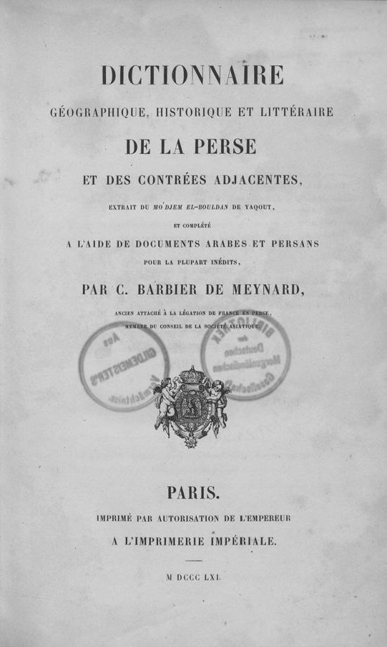 Charles Barbier de Meynard. Dictionnaire géographique, historique et littéraire de la Perse et des contrées adjacentes (1861)