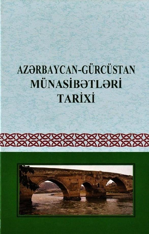 Kollektiv. Azərbaycan-Gürcüstan münasibətləri tarixi (2013)