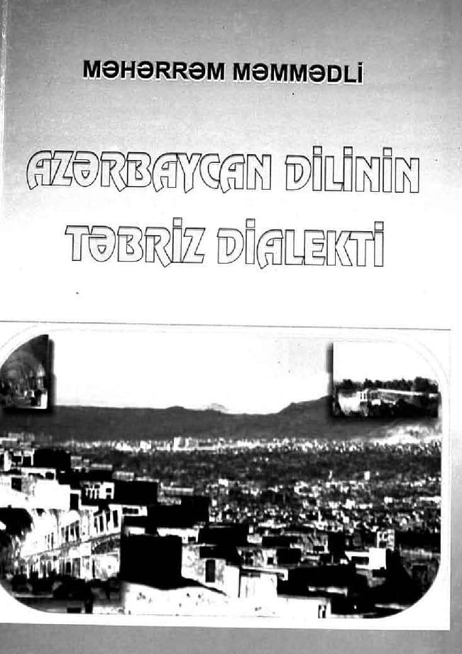 Məmmədli M. Ə. Azərbaycan dilinin Təbriz dialekti (2008)