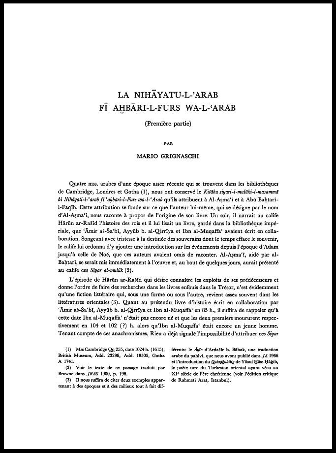 Mario Grignaschi. La Nihāyatu-l-'arab fī aḫbāri-l-Furs wa-l-'Arab: Première partie (1969)