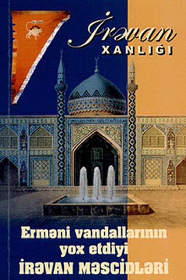Nazim Mustafa. İrəvan xanlığı: Erməni vandallarının yox etdiyi İrəvan məscidləri (2016)