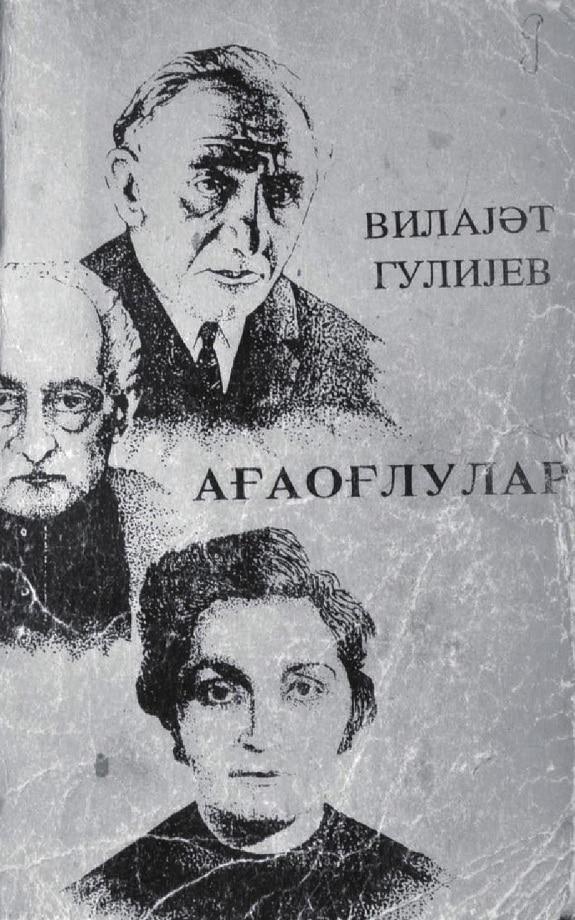 Quliyev V. M. Ağaoğlular (1997)
