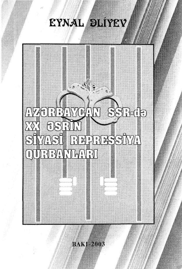 Əliyev E. H. Azərbaycan SSR-də ХХ əsrin siyasi repressiya qurbanları (2003)