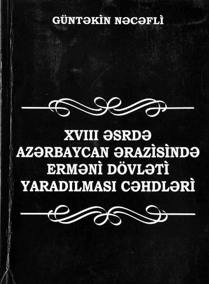 Nəcəfli G. C. XVIII əsrdə Azərbaycan ərazisində erməni dövləti yaradılması cəhdləri (2007)