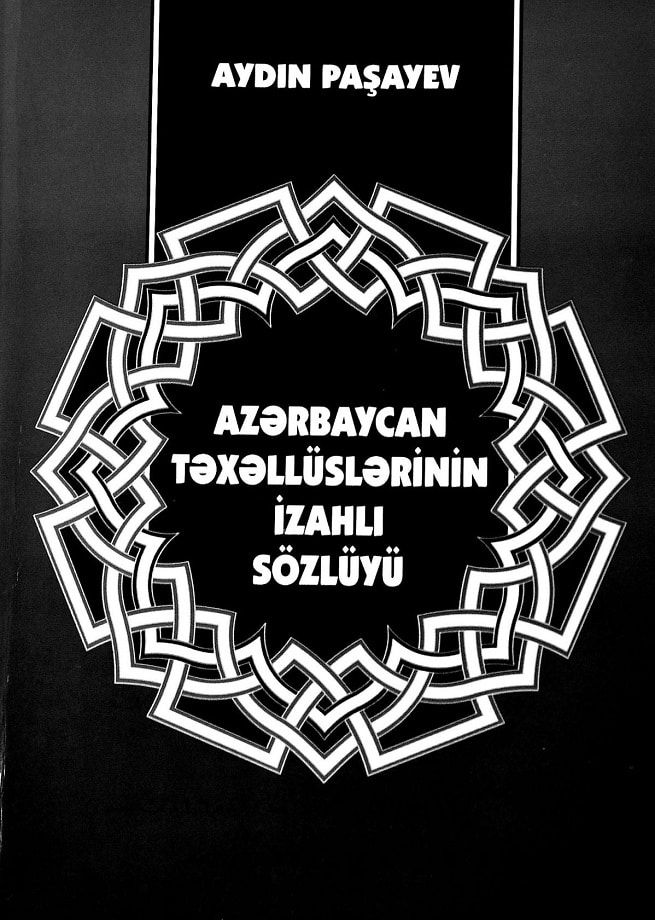 Paşayev A. M. Azərbaycan təxəllüslərinin izahlı sözlüyü (2014)