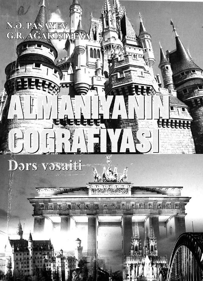 Paşayev N. Ə., Ağakişiyeva G. R. Almaniyanın coğrafiyası (2013)