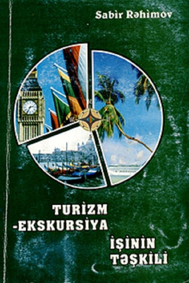 Rəhimov S. H. Turizm - ekskursiya işinin təşkili (2004)