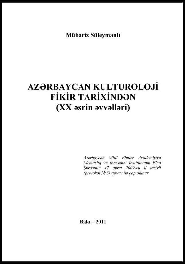Süleymanlı M. A. Azərbaycan kulturoloji fikir tarixindən: XX əsrin əvvəlləri (2011)