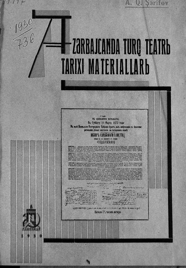 Şərifov A. K. Azərbaycanda türk teatrı tarixi materialları (1930)