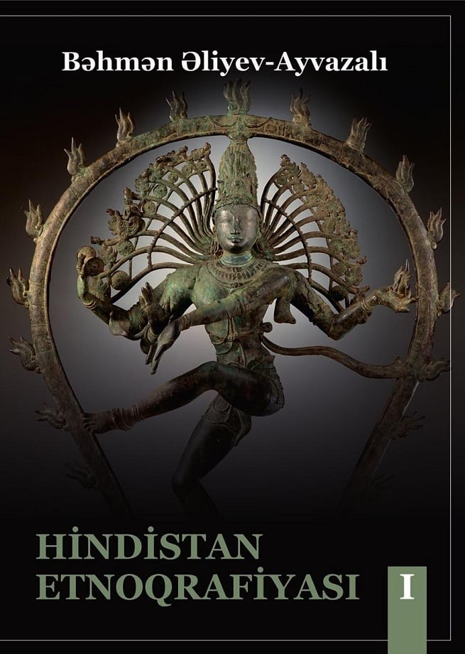 Əliyev B. F. Hindistan etnoqrafiyası. I cild (2017)