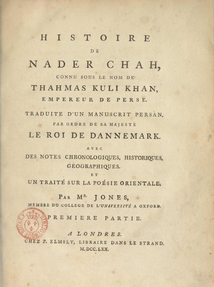 Histoire de Nader Chah, connu sous le nom de Thahmas Kuli Khan, empereur de Perse. Premier partie (1770)