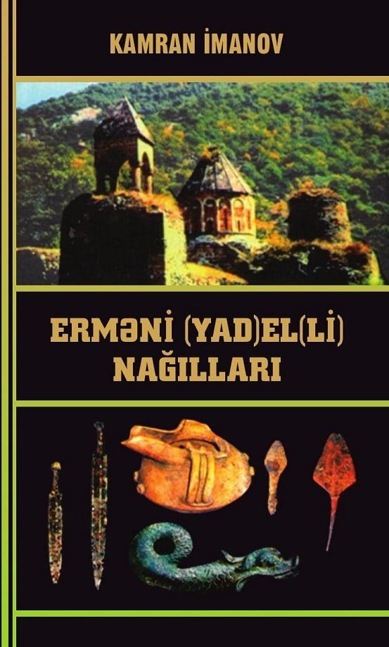 İmanov K. S. Erməni yadelli nağılları (2013)